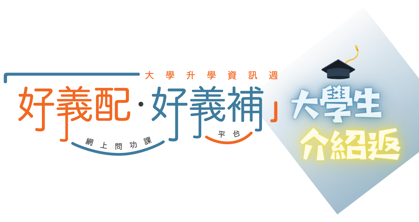 infoday_logo3